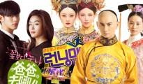 圖為近期在台灣曾經播出的知名南韓、中國戲劇