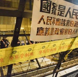 318佔領立法院民眾的標語(攝影/PNN公視新聞議題中心 吳柏緯)