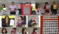 20131115公民社會監督公視總經理遴選百人觀察團記者會