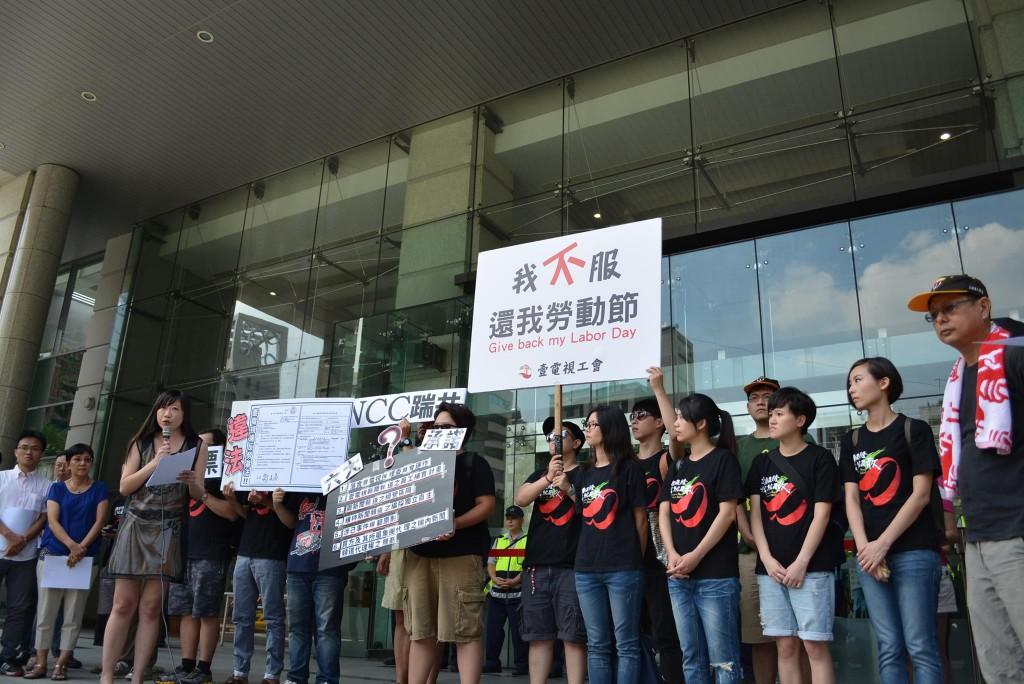 壹电视工会及声援团体赴NCC抗议年代电视台非法合并两公司。摄影/邱彦瑜