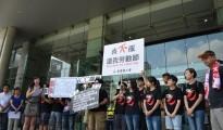 壹電視工會及聲援團體赴NCC抗議抗議年代電視台。攝影/邱彥瑜