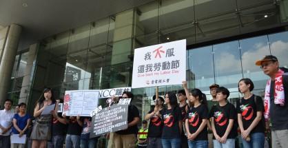 壹电视工会及声援团体赴NCC抗议抗议年代电视台。摄影/邱彦瑜