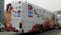 2003年5月台灣蘋果日報創刊,以機車抵達事件現場最快的機動組,是到當時就有提供wifi無線網路的麥當勞將即時新聞回傳報社