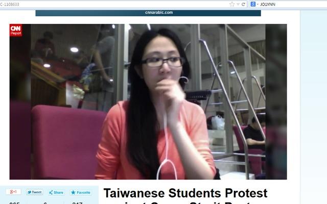 學生透過CNN的iReport公民記者影音服務,上傳立法院現場的英語連線報導。截圖自CNN iReport網站。