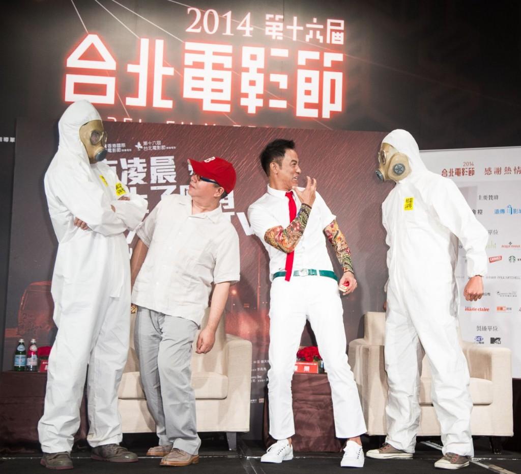 《那夜凌晨,我坐上了旺角開往大埔的紅VAN》台灣首映,任達華、陳果於台北電影節搞笑舉行記者會