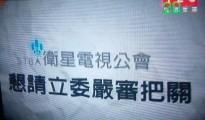 VIDEO0094_0000006936_1