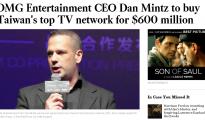美国DMG娱乐集团行政总裁Dan Mintz。截图自洛杉矶时报网路版
