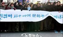 2006韩国艺人群起抗议政府调降本国电影银幕配额