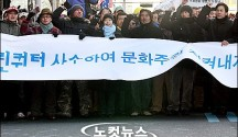 2006韓國藝人群起抗議政府調降本國電影銀幕配額