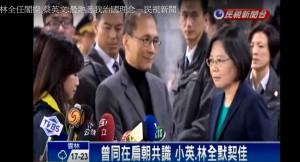 圖片翻拍自民視新聞台
