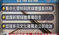 照片翻拍自中視新聞畫面