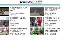 畫面擷取自公民新聞平台Peopo