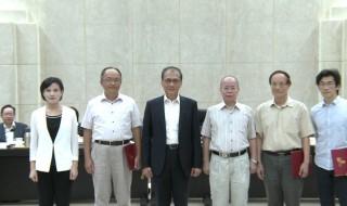 行政院文化會報邀請林曼麗、林崇熙、魏德聖及陳其南四位專家學者擔任民間委員。