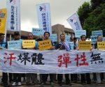 20170425_媒體工會
