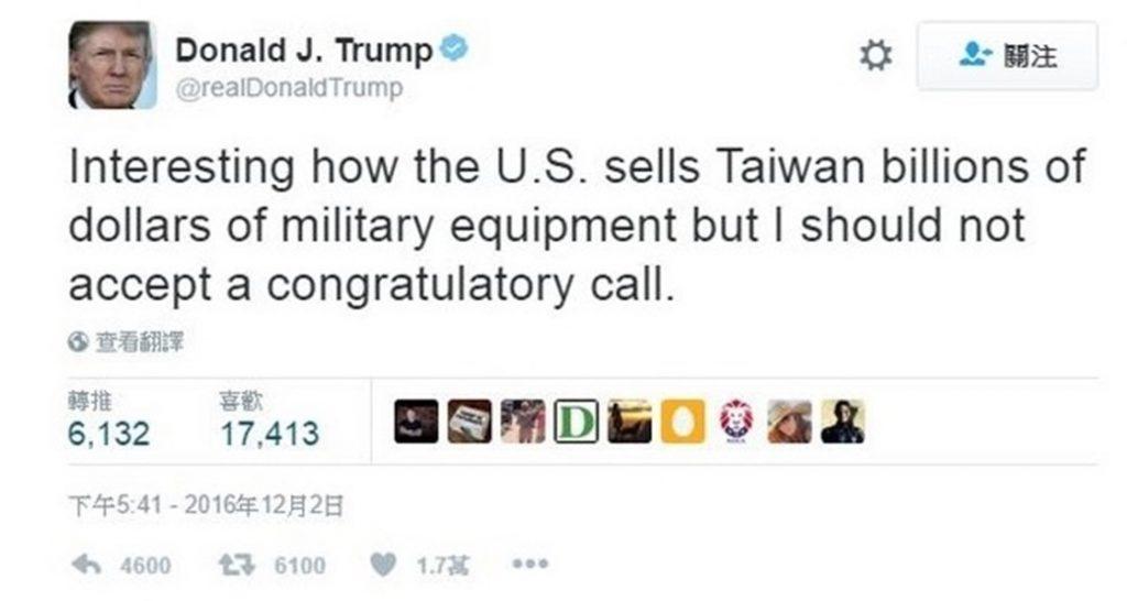 20171130_川普推特2