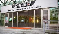 20180419_公共電視