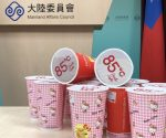 85度C事件,讓人再次見識到中國商業民族主義的銳實力。(圖片來源:上報)