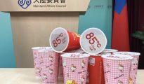 85度C事件,让人再次见识到中国商业民族主义的锐实力。(图片来源:上报)