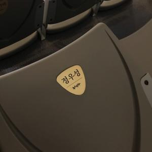 甫奪得百想藝術大賞電影部門大賞的演員鄭雨盛(정우성)也是《打破新聞》 的長期贊助者,在李泳禧廳的某張椅子上,就留有他的姓名。(攝影/田育志)