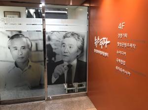 4樓入口處的樓層介紹,玻璃門上是韓國重要報人宋建鎬(左)與李泳禧(右) 的照片。(攝影/田育志)