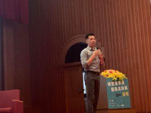 Facebook 公司台灣公共政策經理陳奕儒表示,提升大家的數位素養能力也是 Facebook 正在努力的事情。(攝影/賴昀)