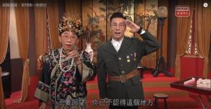 《头条新闻》对白,意味香港已经变调。(截图自香港电台YouTube频道)