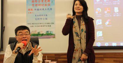 已经离台的东南卫视记者艾珂竹(右)(照片来源:文化大学)