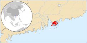 香港作為單⼀國族的⾶地(enclave),但從不放棄對國族及其國體的議論。圖:Joowwww@Wikimedia Commons (Public Domain)