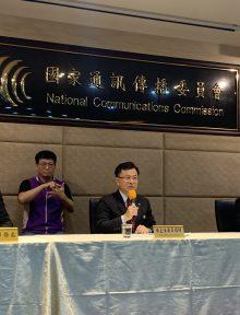 NCC在2020年11月18日以7:0的壓倒性結果,否決了中天新聞台六年一度的換照申請。