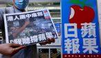香港苹果日报关门