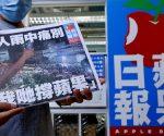 香港蘋果日報關門